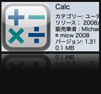 Calc20090517m
