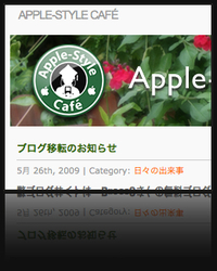 Applestyle_cafe20090527m