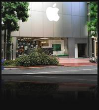 Applestore20090605m