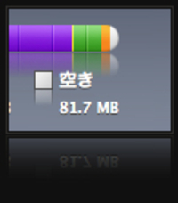 Ipodtouch20090606_1m