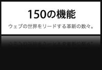 Safari420090609_2m