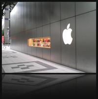 Applestoreosaka1m