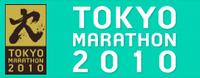 Tokyomarathon2010_20090718