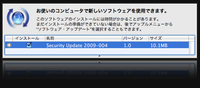 Securityupdate2009004m