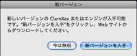 Clamxav20090814