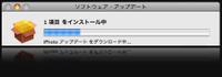 Iphone81_1m
