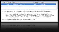 Iphone81m