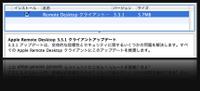 Remotodesktop20090821m