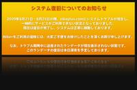 Nikeplus20090826m
