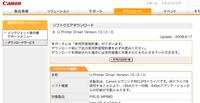 Pixusmp980driver10_12_1_0