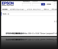 Epson_printerdriverforsnowleopard20