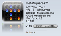 Metasquares20090907