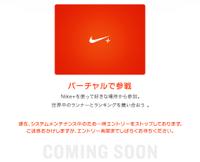 Nikehumanracevirtual20090912