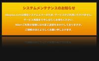 Nikeplus20090912m