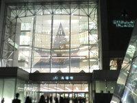 Sapporo20090914_1