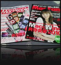 Macfan_and_macpeopledec2009m