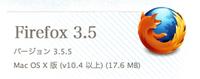 Firefox355_2