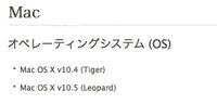 Firefox355_4