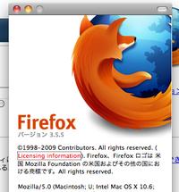 Firefox355_5