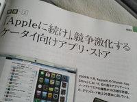 Ne20091130_2