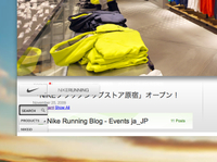 Nikerunning20091130_1