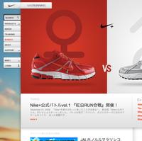 Nikerunning20091203_0