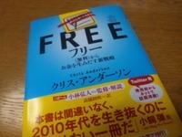 Free20091231