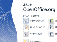 Openoffice20100104_2