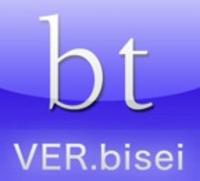 Biseitokei20100125