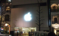 Applestoreshibuya20100127_3m