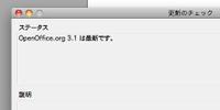 Openoffice320_4