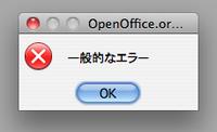 Openoffice320_5