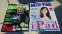 Macfanmacpeople2010aprilm