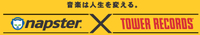 Napstar20100301_1