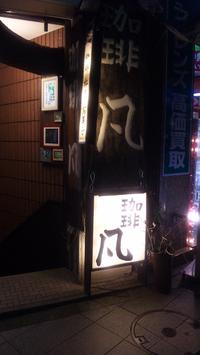 Cafebon0_m