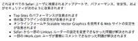Safari405_20100312_1_4