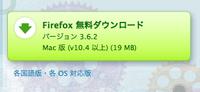 Firefox362_20100323_3