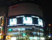 Yamada20100415m