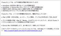 Itunes911_20100428_3