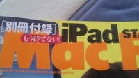 Macfanpeople201006_2