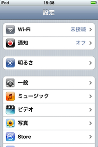 Ipodtouch20100523