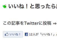 Appbank20100527