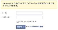 Appbank20100527_2