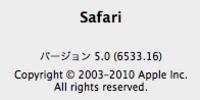 Safari5_0
