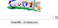 Googleshot20100611