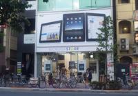 Applekichijoji20100612m