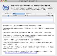 Itunes92_20100618