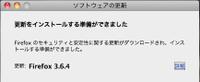 Firefox364_20100624