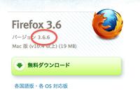 Firefox366_20100628m