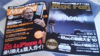 Macfanmacpeopleaug2010m